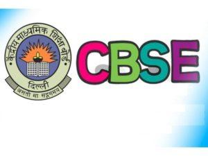 cbse-21-1498018929